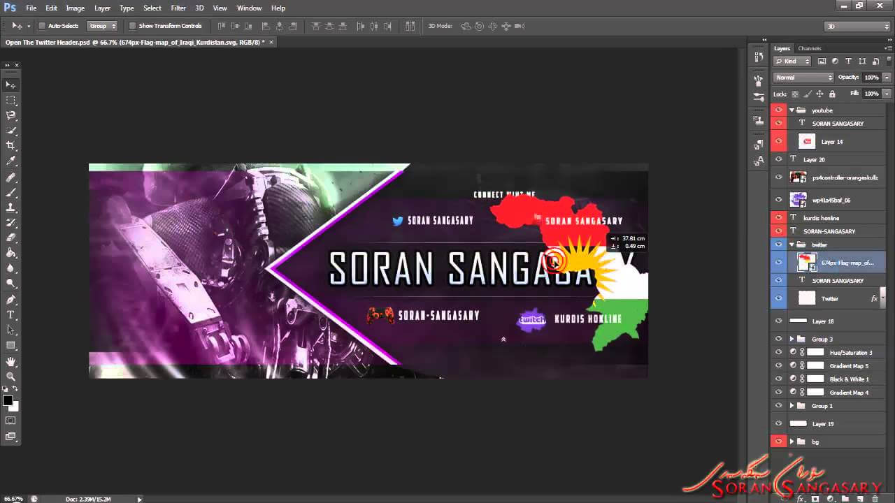 005 Facebook Cover Photoshop Template Ideas Phenomenal pertaining to Facebook Banner Template Psd