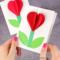 3D Heart Pop Up Card Template Pdf – Atlantaauctionco Inside 3D Heart Pop Up Card Template Pdf