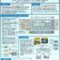 A0 Scientific Poster Template | Sample Resume Service Pertaining To Powerpoint Poster Template A0