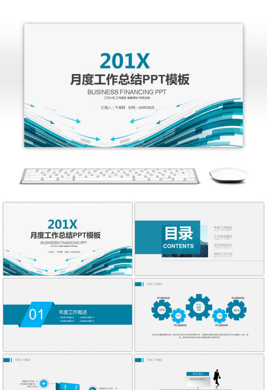 Awesome Creative Monthly Work Summary Work Report Dynamic for Monthly Report Template Ppt
