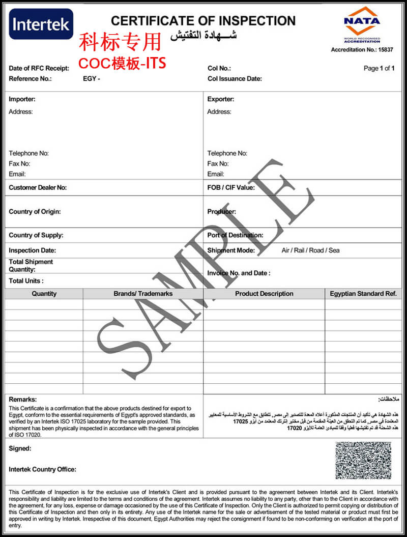 Certificate Of Inspection Template - Bizoptimizer with regard to Certificate Of Inspection Template