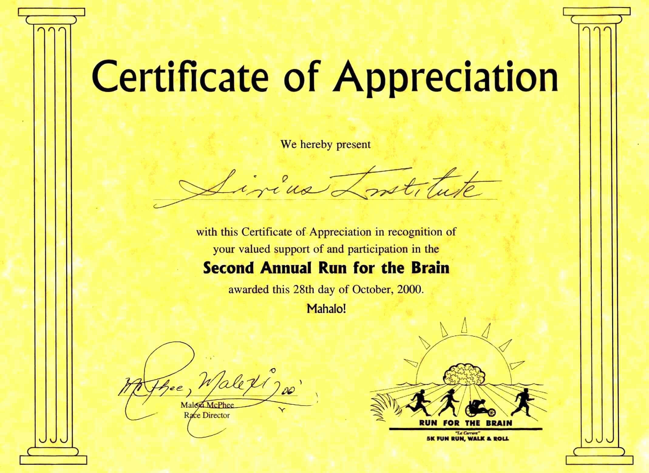 Collection Of Solutions For Free Funny Certificate Templates for Free Funny Certificate Templates For Word