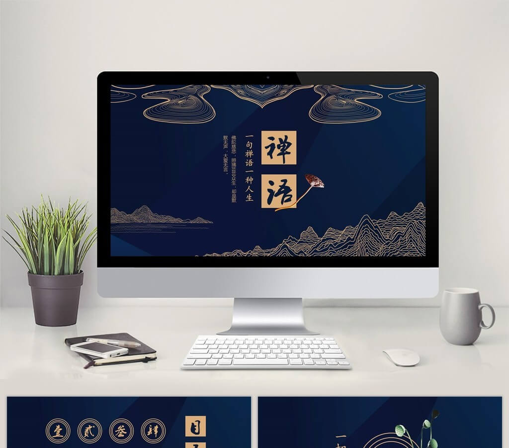 Dark Blue Zen Ppt Template | Powerpoint Template Pptx Free pertaining to Presentation Zen Powerpoint Templates