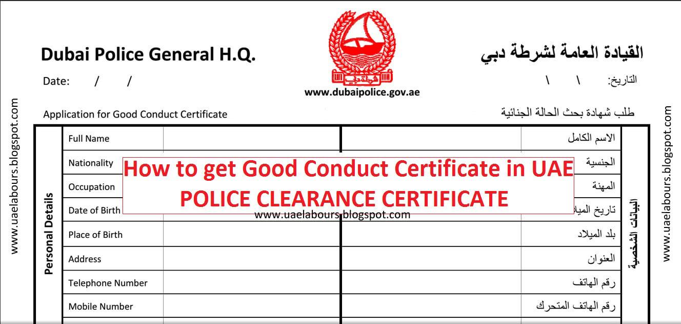 How To Get Good Conduct Certificate In Uae - Uae Labours in Good Conduct Certificate Template