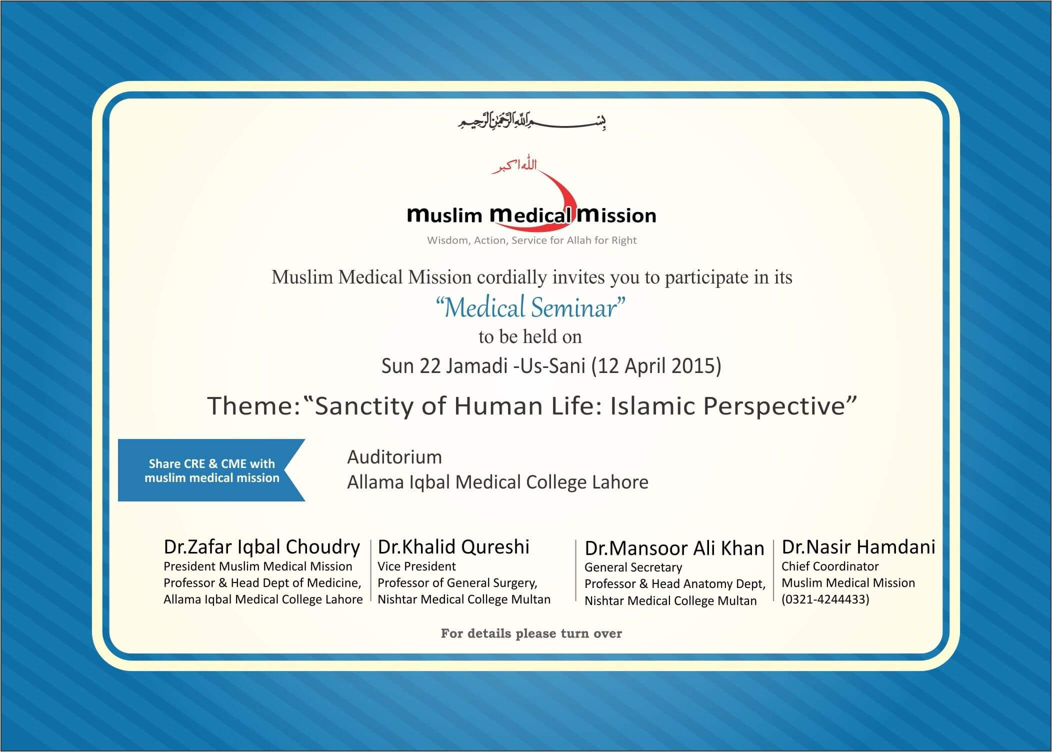 Image Result For Invitation Card For A Formal Seminar Throughout Seminar Invitation Card Template