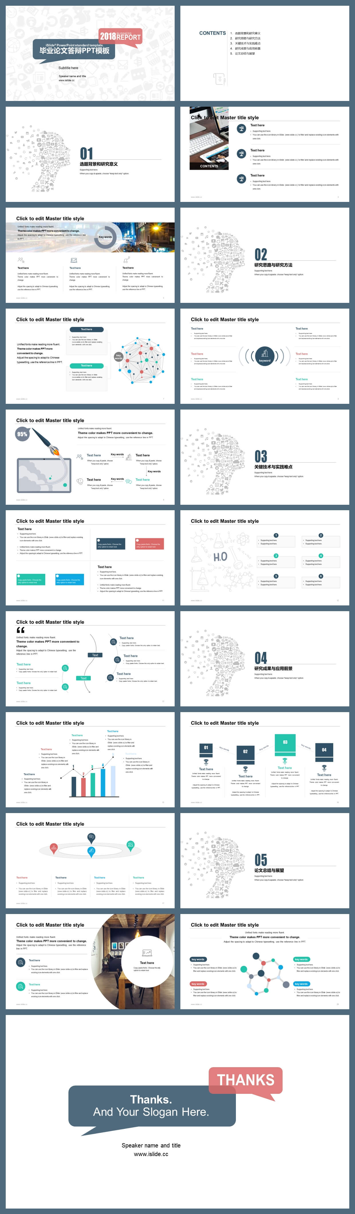 Master Thesis Defense Powerpoint Template – Just Free Slides with regard to Powerpoint Templates For Thesis Defense