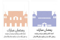 Pop Up Card Templates For Ramadan | Free Printable Pop Up Inside Printable Pop Up Card Templates Free