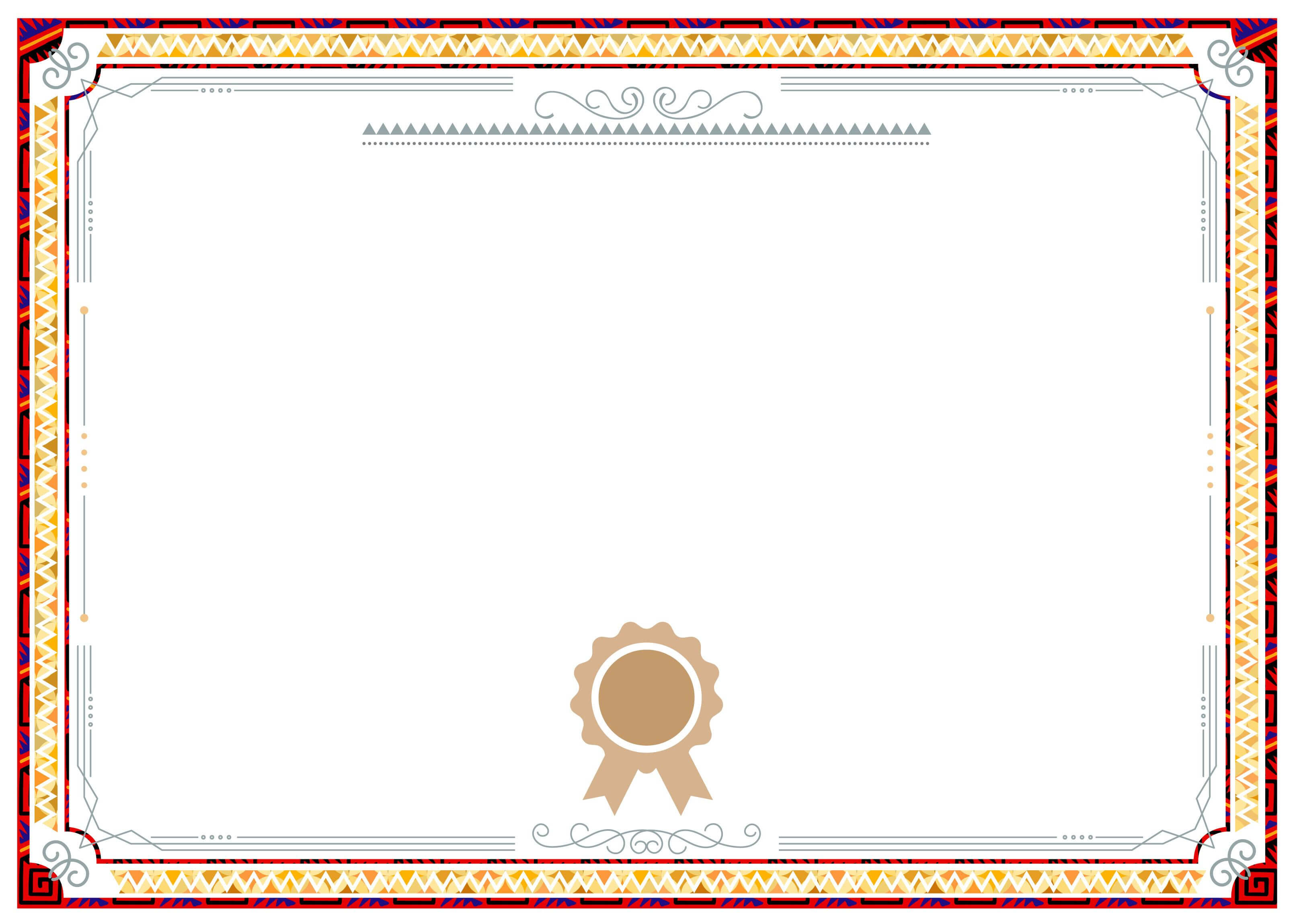 Red Background Shading Pattern Border Certificate Design Within Certificate Border Design Templates