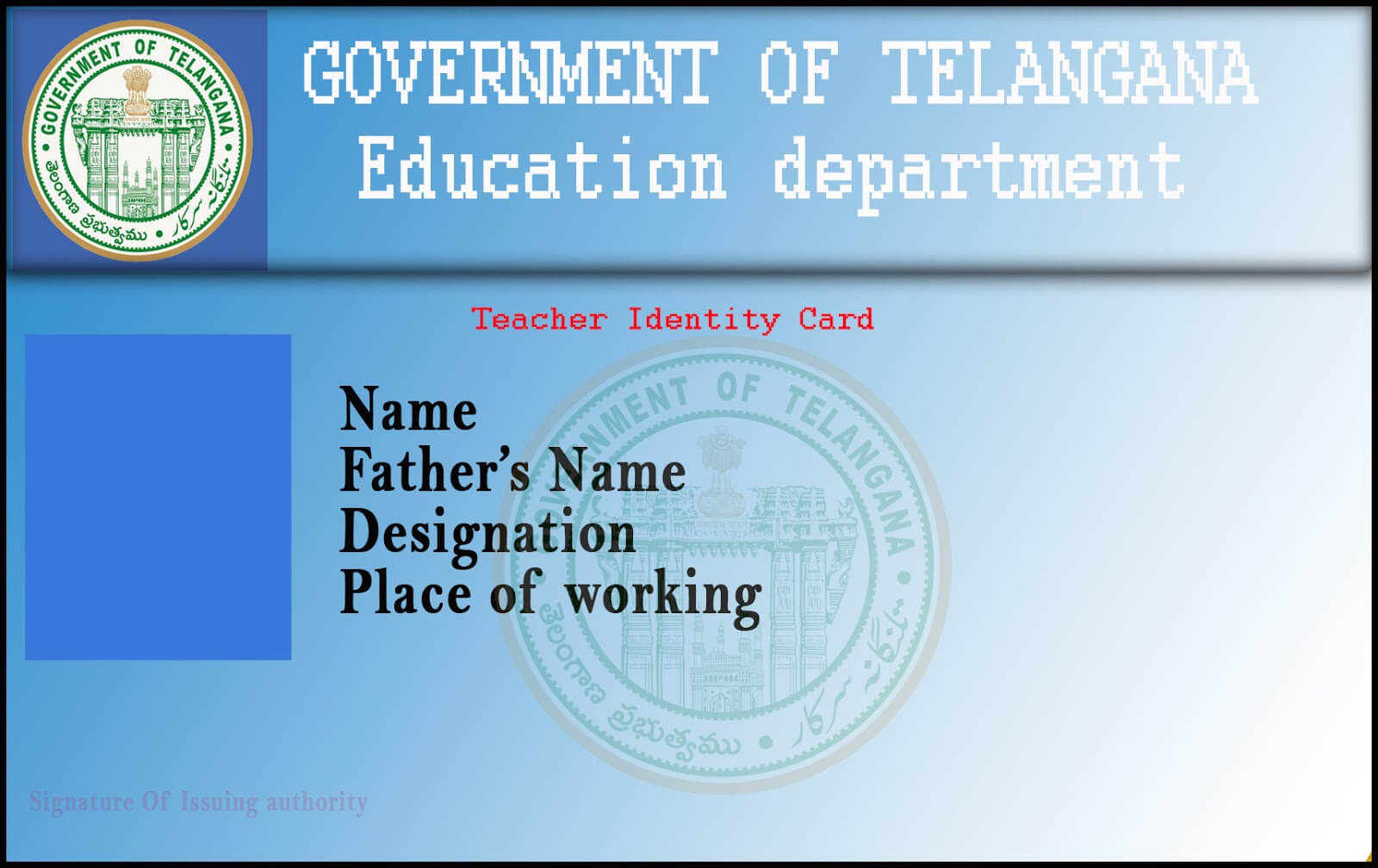T R C : Employee Id Card Template In Teacher Id Card Template