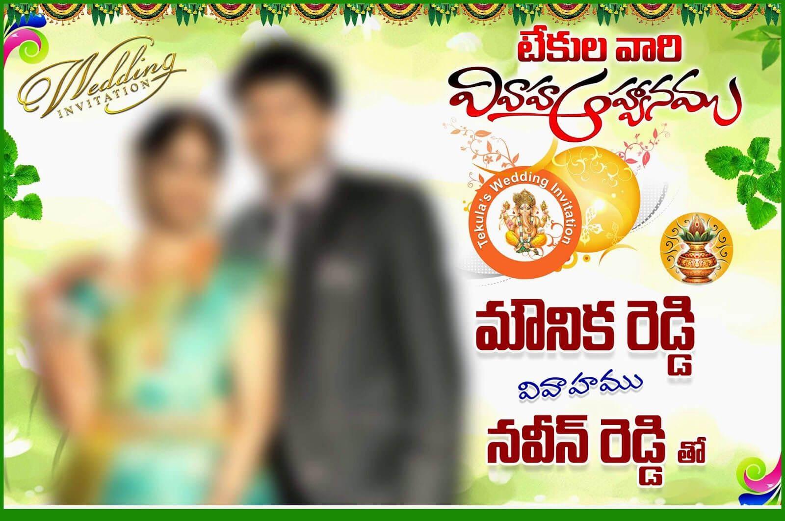 Wedding Banner Psd Templates   Wedding Banner Design Intended For Wedding Banner Design Templates
