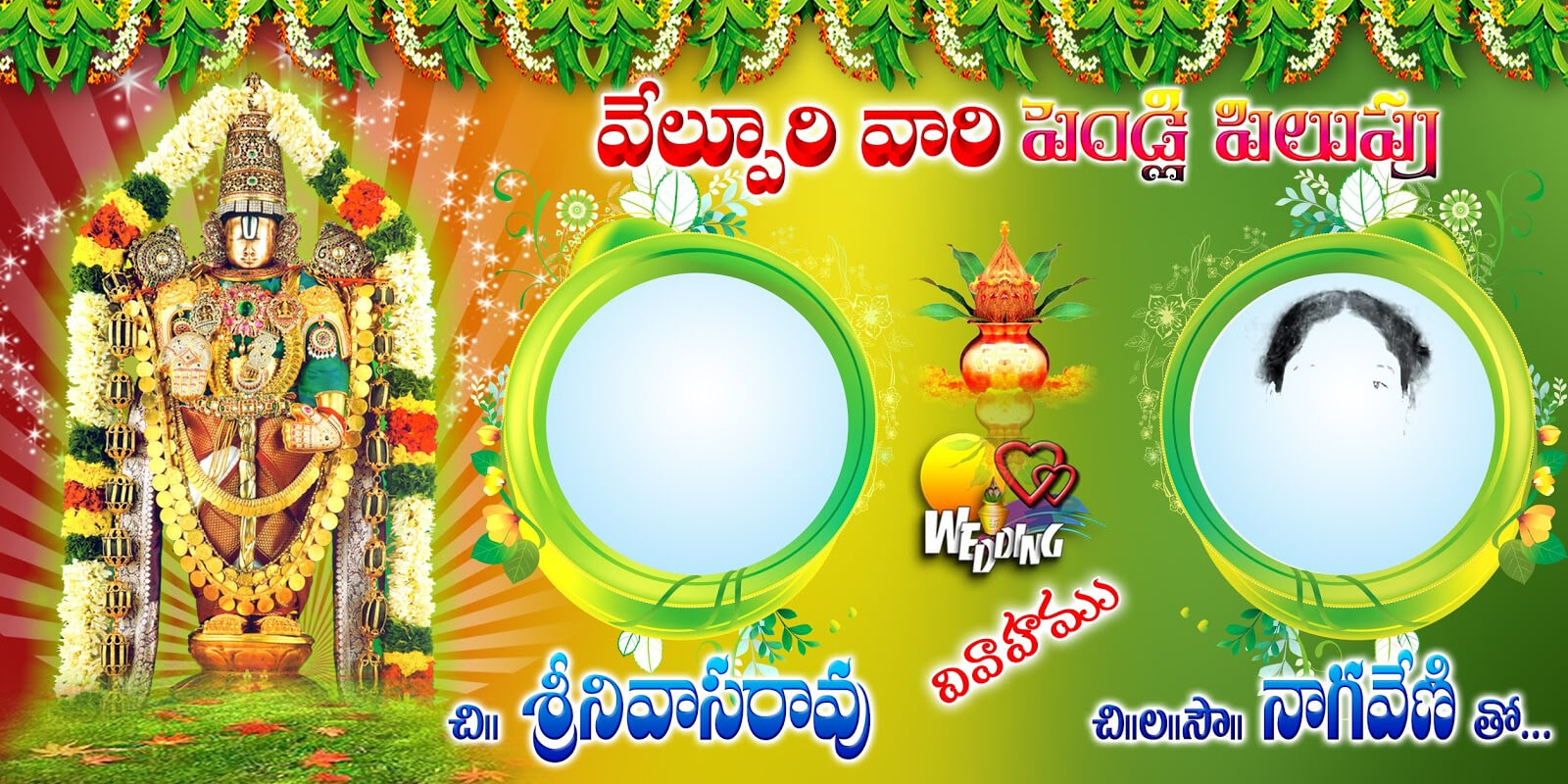 Wedding Banners Design Psd Template Free – Abhaya Ads | Flex Pertaining To Wedding Banner Design Templates