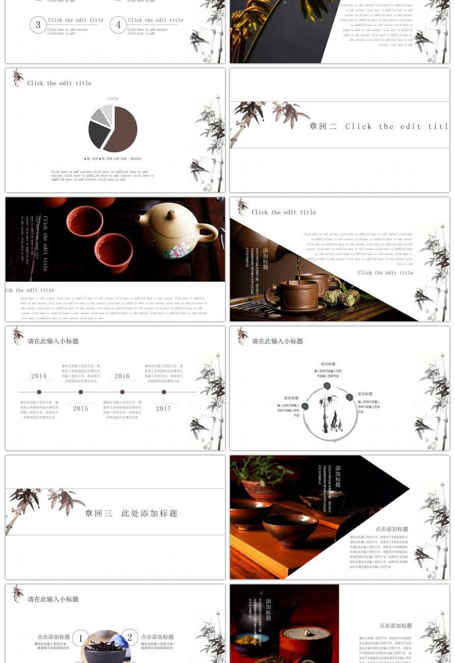 Zen Powerpoint Template Business Zeen Aesthetic Free for Presentation Zen Powerpoint Templates